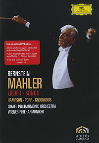 Mahlerr / Bernstein: Liede kathryn linder e hybrid teaching and learning new directions for teaching and learning number 149
