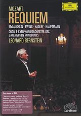 Mozart, Leonard Bernstein: Requiem недорго, оригинальная цена