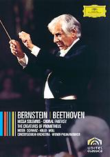 Beethoven / Bernstein: Missa Solemnis - Choral Fantasy недорго, оригинальная цена