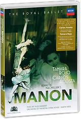 Massenet: Manon (2 DVD) great pas de deux