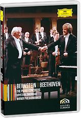 цена Beethoven, Zimerman, Leonard Bernstein: Piano Concertos (2 DVD) в интернет-магазинах