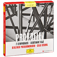 Андреас Шмидт,Сейджи Озава,Berliner Philharmoniker Berliner Philharmoniker, Seiji Ozawa. Prokofiev: 7 Symphonies / Lieutenant Kije (4 CD) a dreyschock 3 andante et 4 impromptus caracteristiques op 3