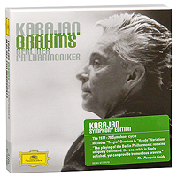 Герберт Караян,Berliner Philharmoniker Berliner Philharmoniker, Herbert Von Karajan. Brahms: The Symphonies (3 CD) stress variation in cup forming