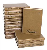 Константин Симонов Константин Симонов. Собрание сочинений в 10 томах + 2 дополнительных тома (комплект из 12 книг)
