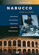 Verdi: Nabucco - Arena Di Verona verdi nabucco arena di verona
