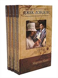 Джек Лондон Джек Лондон. Избранные сочинения в 4 томах (комплект)