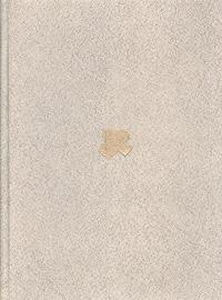 Нодар Думбадзе Закон вечности нодар думбадзе я бабушка илико и илларион аудиоспектакль