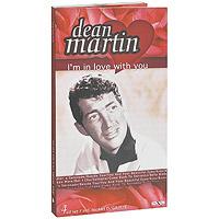Дин Мартин Dean Martin. I'm In Love With You (4 CD) chakira nazca бобби соло мартин лопез eclipse love songs mp3