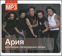 Ария Ария. Коллекция легендарных песен (mp3) балаган лимитед балаган лимитед коллекция легендарных песен mp3