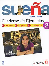 где купить Suena 2: Cuaderno de Ejercicios по лучшей цене