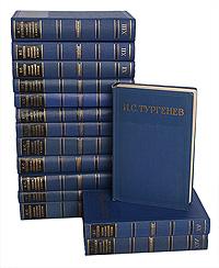 И. С. Тургенев И. С. Тургенев. Собрание сочинений в 15 томах (комплект из 15 книг)