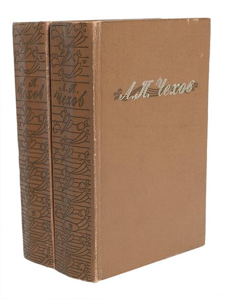 А. П. Чехов А. П. Чехов. Избранные произведения в 2 томах (комплект из 2 книг) ткачев п избранные философские труды в 2 томах том 2