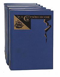 Роберт Луис Стивенсон Роберт Луис Стивенсон. Собрание сочинений в 5 томах (комплект из 5 книг) роберт луис стивенсон избранные произведения комплект из 3 книг