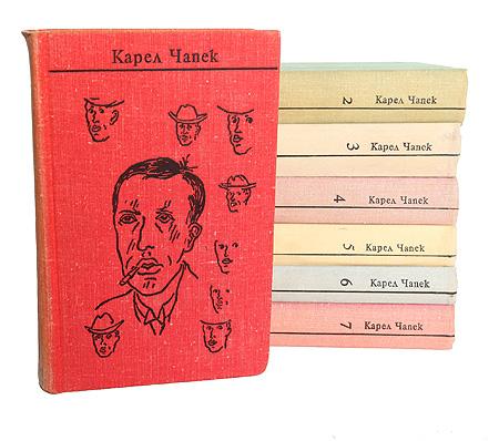 Карел Чапек Карел Чапек. Собрание сочинений (комплект из 7 книг) цена