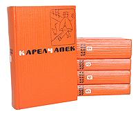 Карел Чапек Карел Чапек. Сочинения в 5 томах (комплект из 5 книг) цена