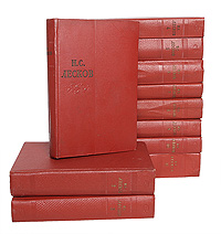 Н. С. Лесков Н. С. Лесков. Собрание сочинений в 11 томах (комплект из 11 книг)