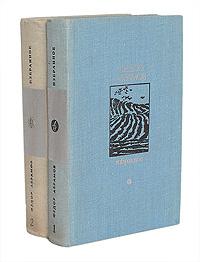 Федор Абрамов Федор Абрамов. Избранное. В 2 томах (комплект)