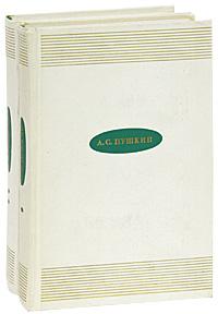 А. С. Пушкин А. С. Пушкин. Избранные произведения в 2 томах (комплект из 2 книг) а с пушкин а с пушкин избранные сочинения