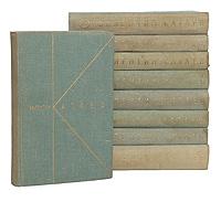 Валентин Катаев Валентин Катаев. Собрание сочинений в 9 томах (комплект из 9 книг)