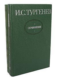И. С. Тургенев И. С. Тургенев. Сочинения в 2 томах (комплект из 2 книг) и с тургенев и с тургенев сочинения в трех томах том 3