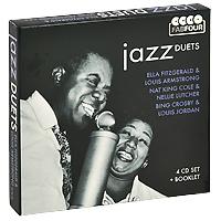Элла Фитцжеральд,Бинг Кросби,Нэт Кинг Коул,Дорис Дэй,Билли Холидей,Луи Армстронг Jazz Duets (4 CD) нэт кинг коул nat king cole his musical autobiography 10 cd 2 dvd
