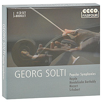 Георг Шолти,The London Symphony Orchestra,The Israel Philharmonic Orchestra Georg Solti. Popular Symphonies (4 CD) георг шолти chicago symphony orchestra chicago symphony chorus sir georg solti chicago symphony orchestra beethoven the symphonies 7 cd
