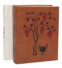 Плавт Плавт (комплект из 2 книг)