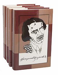 Владислав Ходасевич Владислав Ходасевич. Собрание сочинений в 4 томах (комплект из 4 книг)