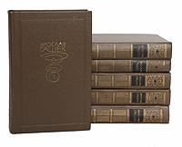 Ярослав Гашек Ярослав Гашек. Собрание сочинений в 6 томах (комплект из 6 книг)