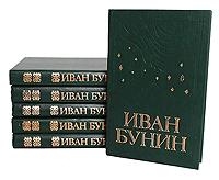 Иван Бунин Иван Бунин. Собрание сочинений в 6 томах (комплект из 6 книг)