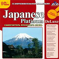 Japanese Platinum DeLuxe