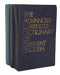 The Advanced Learner`s Dictionary of Current English (комплект из 3 книг) cambridge advanced learner s dictionary