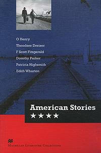 все цены на American Stories онлайн