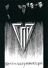 Группа продленного дня: VI Ленинградский рок-фестиваль видео фильм балканский тупик россия