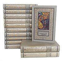 Василий Головачев Василий Головачев (комплект из 13 книг)