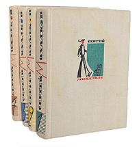 Сергей Михалков Сергей Михалков. Собрание сочинений в 4 томах (комплект из 4 книг)