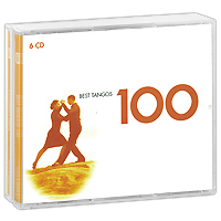 Хосе Бассо,Sexteto Mayor,Hector Varela,Анибал Троило,Франциско Канаро Best Tangos 100 (6 CD) ботинки y