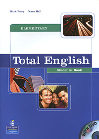 Total English: Elementary: Students' Book (+ DVD-ROM) interchange intro students book dvd rom