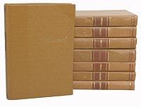 М. Шолохов Михаил Шолохов. Собрание сочинений в 7 томах + дополнительный том (комплект из 8 книг)