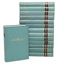 Лев Толстой Лев Толстой. Собрание сочинений в 14 томах (комплект из 14 книг)