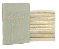 И. С. Тургенев И. С. Тургенев. Собрание сочинений в 10 томах (комплект из 10 книг)