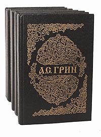 А. С. Грин А. С. Грин. Собрание сочинений в 6 томах (комплект из 6 книг)