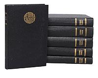 Леонид Соболев Леонид Соболев. Собрание сочинений в 6 томах (комплект из 6 книг)