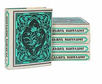 лучшая цена Редьярд Киплинг Редьярд Киплинг. Собрание сочинений в 5 томах (комплект из 5 книг)