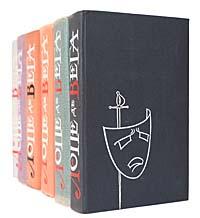 Лопе де Вега Лопе де Вега. Собрание сочинений в 6 томах (комплект из 6 книг)