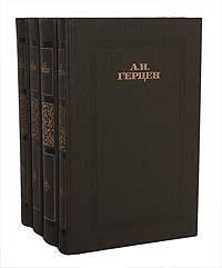 А. И. Герцен А. И. Герцен. Сочинения в 4 томах (комплект из 4 книг) александр иванович герцен былое и думы в 3 т том 2