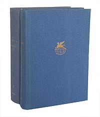 Илья Эренбург,Юрий Тынянов,Андрей Платонов Советский рассказ (комплект из 2 книг)