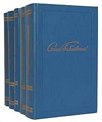 Семен Бабаевский Семен Бабаевский. Собрание сочинений в 5 томах (комплект из 5 книг) семен бабаевский кавалер золотой звезды
