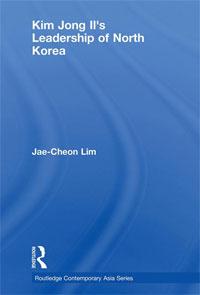 Kim Jong Il's Leadership of North Korea lee к how i became a north korean
