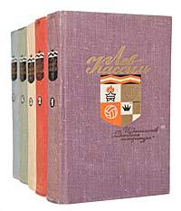 Лев Кассиль Лев Кассиль. Собрание сочинений в 5 томах (комплект) кассиль л дорогие мои мальчишки